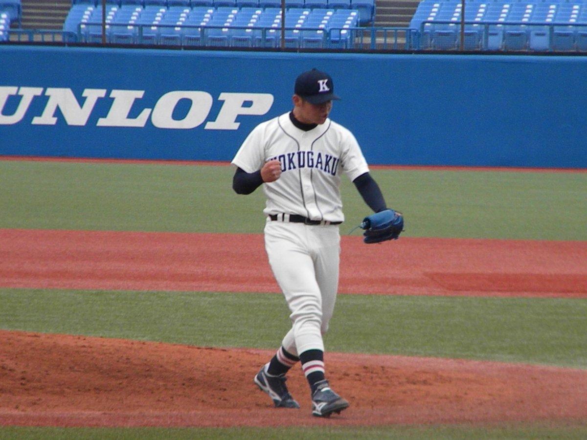 国学院 大学 野球 部