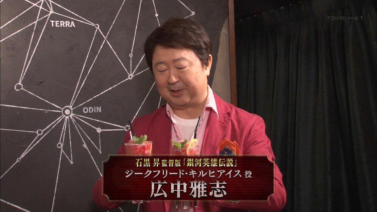 広中雅志 hashtag on Twitter