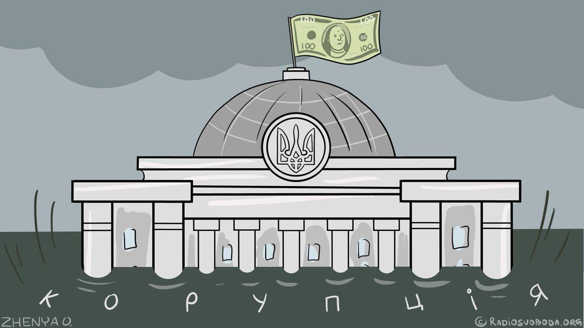 У четвер Рада має вийти на голосування щодо Антикорупційного суду, - Парубій - Цензор.НЕТ 7225