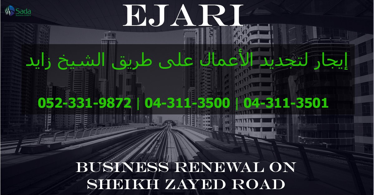 Sada Business Center (@sadabcuae) | Twitter