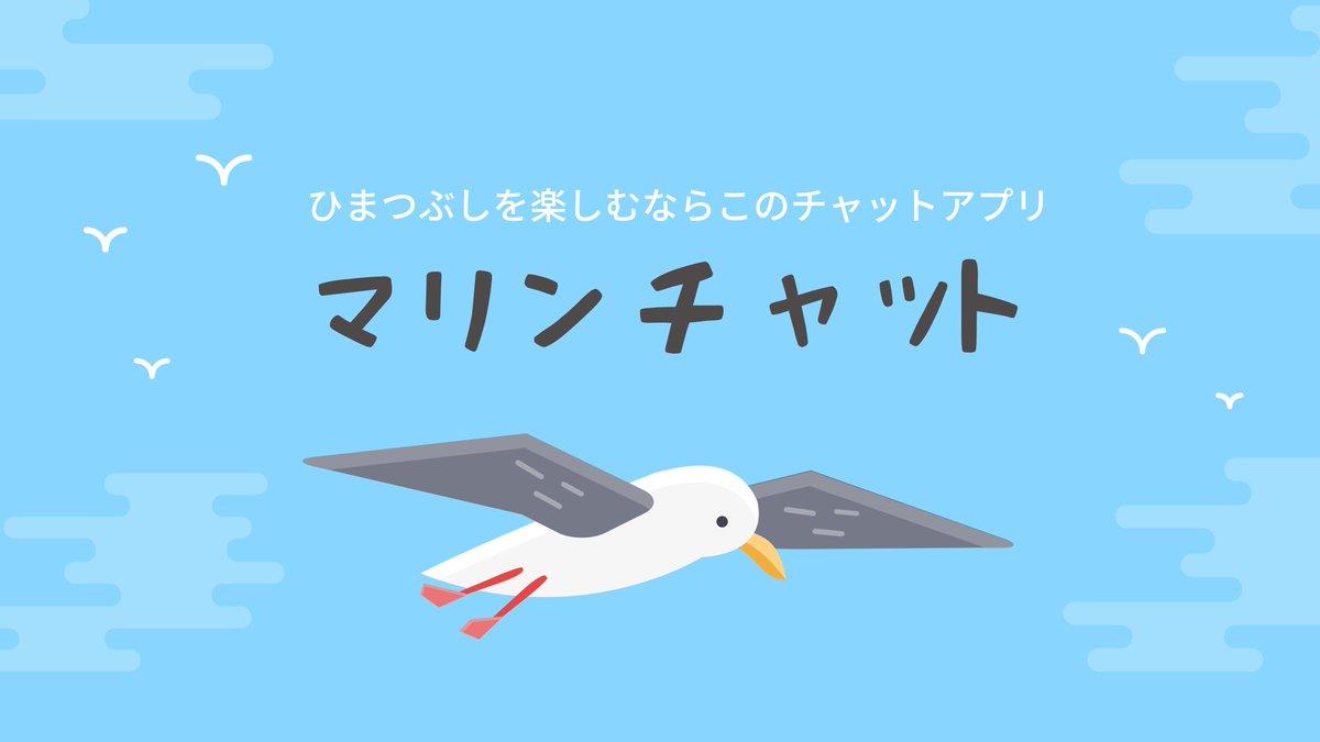 黄 永健 (@bluetakeshi) | Twitt...