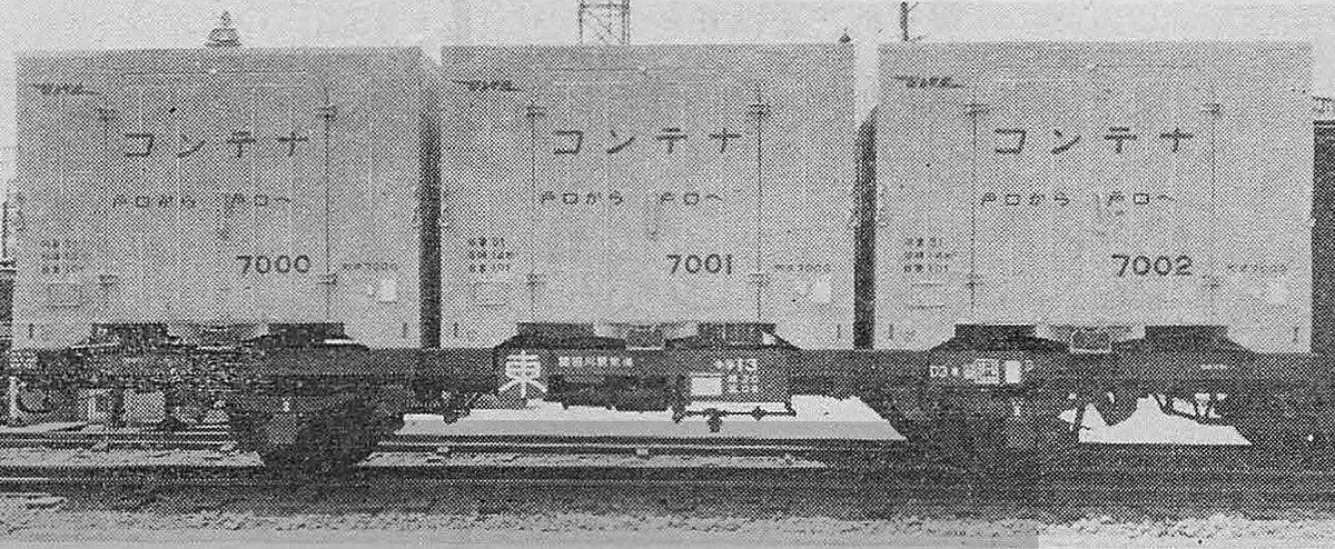 """だあびい on Twitter: """"元ネタをご紹介 横山光輝先生原作1967年関西 ..."""