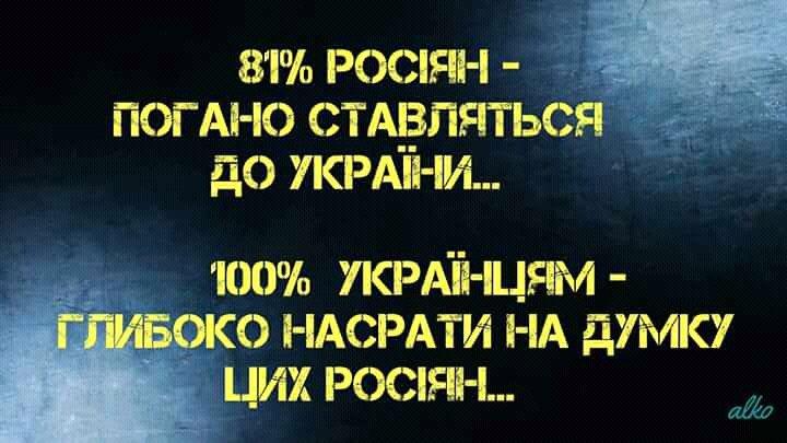 """Порошенко провел разговор с Помпео - стороны обсудили """"Северный поток-2"""", усиление санкций против РФ и освобождение украинских заложников в России - Цензор.НЕТ 3862"""