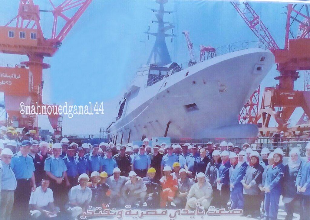 كورفيتات Gowind 2500 لصالح البحرية المصرية  - صفحة 2 DejnN--X4AAYZmu