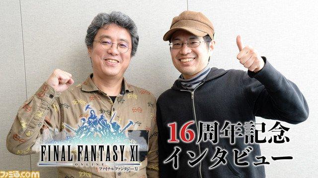 ファミ通.comさんの投稿画像