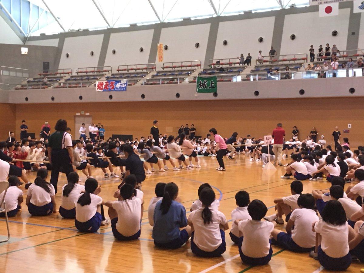 小学校 亀山