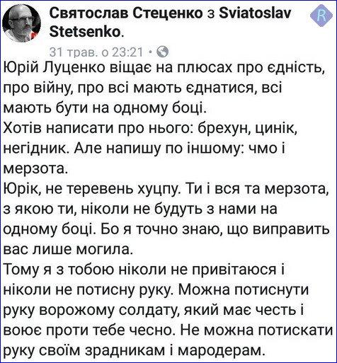 Спецслужбы благодаря операции с Бабченко предотвратили множество жертв: тактика РФ включает абсолютно все меры, - Климкин - Цензор.НЕТ 668