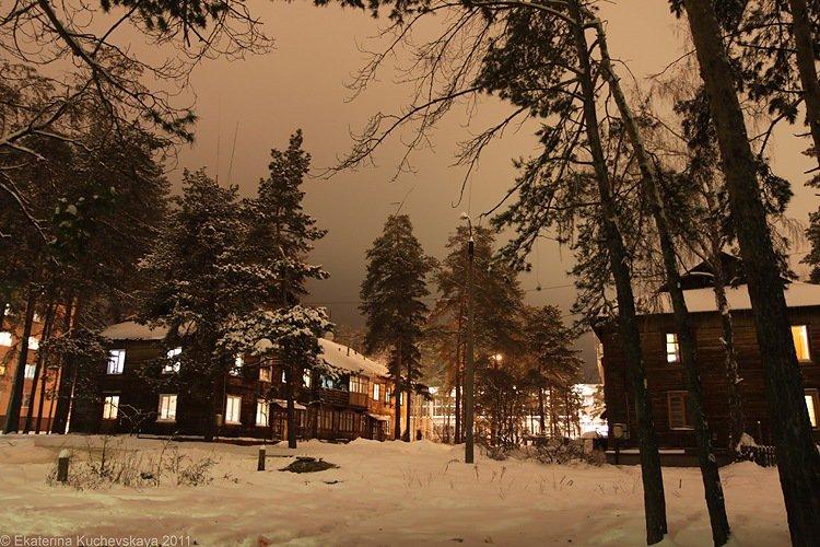 все фото димитровграда зимой кавернозного синуса фото
