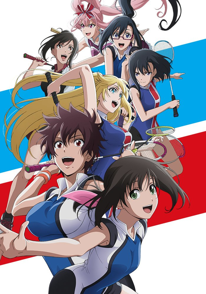 "New key visual for this Summer's ""Hanebado!"" TV anime"