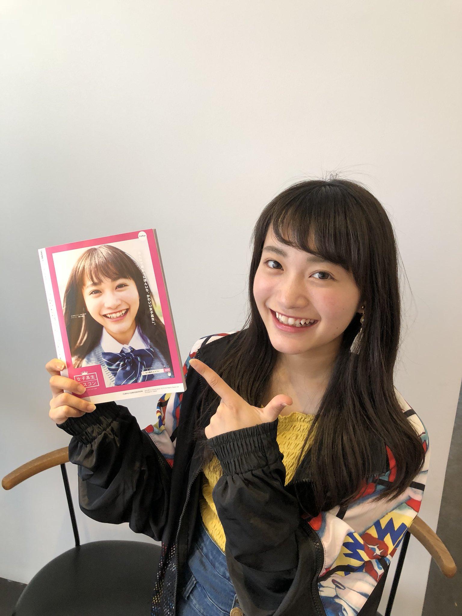 雑誌にも載った福田愛依
