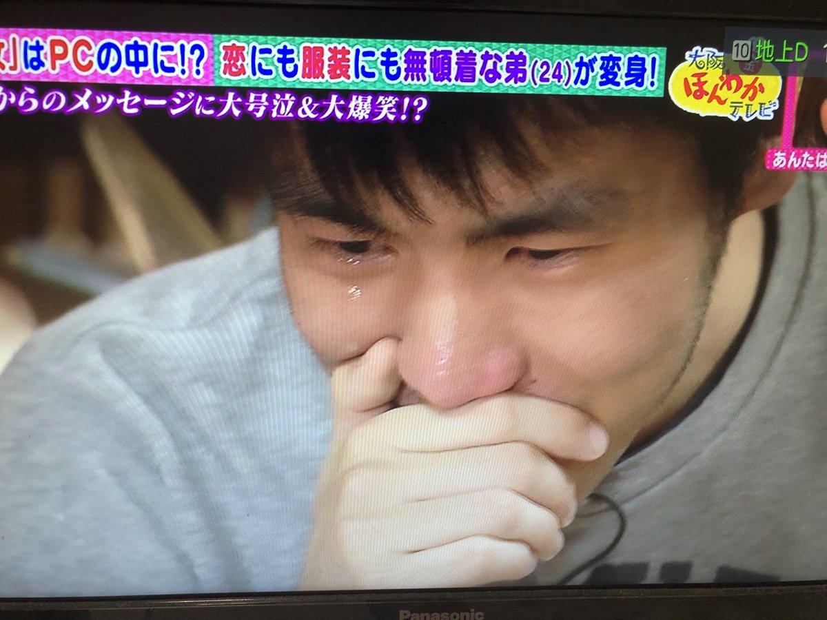 そう@医療薬@7/7&8は大阪城さんの投稿画像