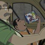 【コナン】元太、人の車でお菓子こぼしながら好き勝手食べるwこりゃ躾ないとダメだな…w