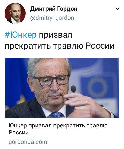 Путін платить своїм симпатикам у Європарламенті. Є докази, - євродепутат Ауштревічюс - Цензор.НЕТ 2362