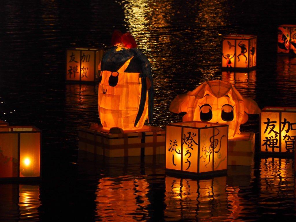 画像 : 金沢の灯籠流し綺麗だった 変わった灯篭もあった笑 Https://t.co/Tr20xbfJko