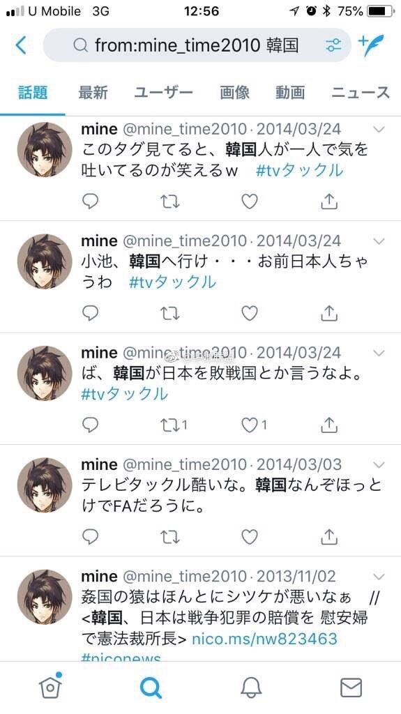 MyAnimeList on Twitter: