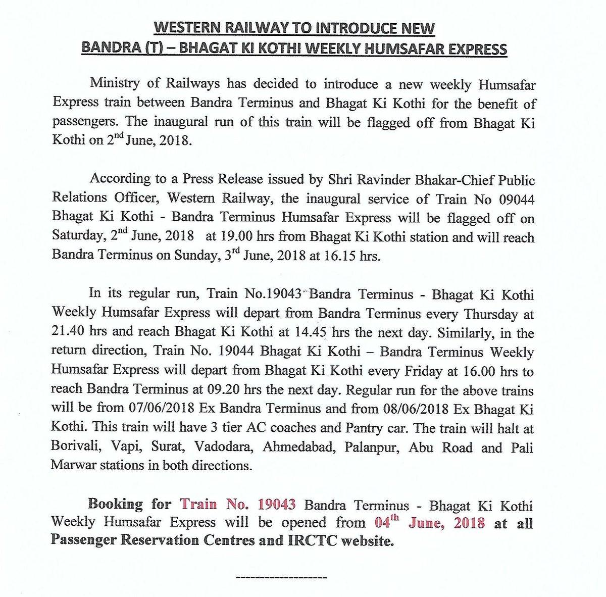 Western Railway to launch a new train today between Bandra and Bhagat ki Kothi through Gujarat