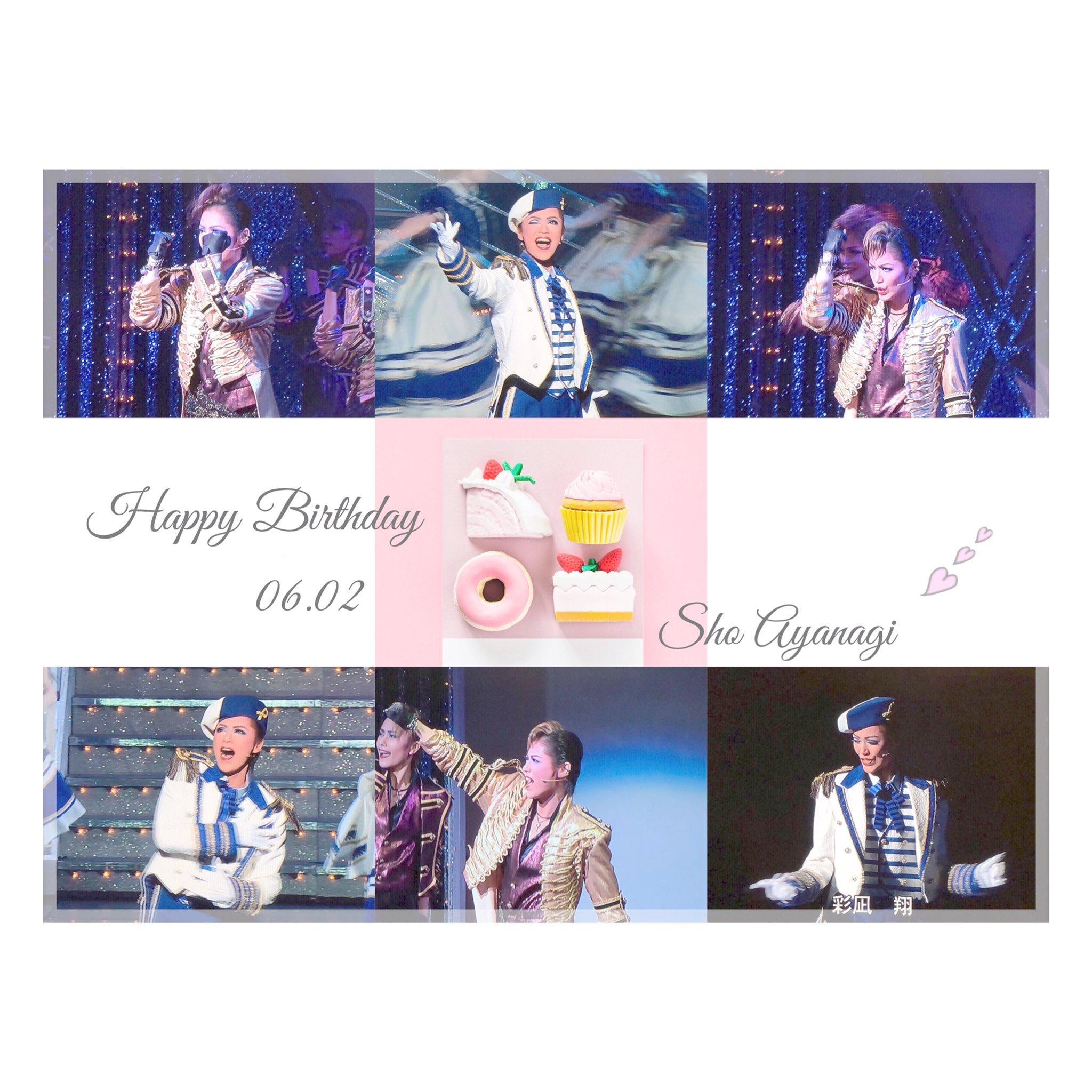 Happy Birthday  *:.  0602 Sho Ayanagi