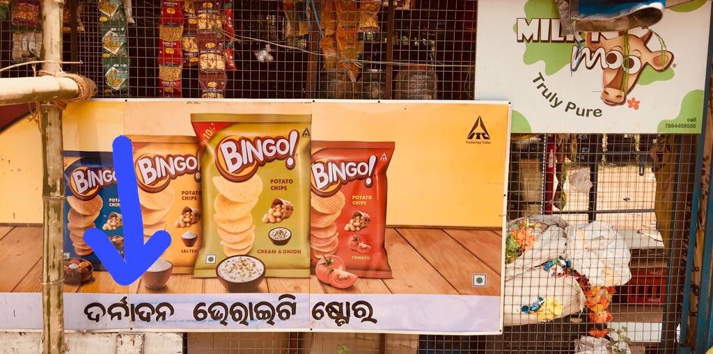 Bishnumishra On Twitter Darnadan De Dana Dan Most Display Boards