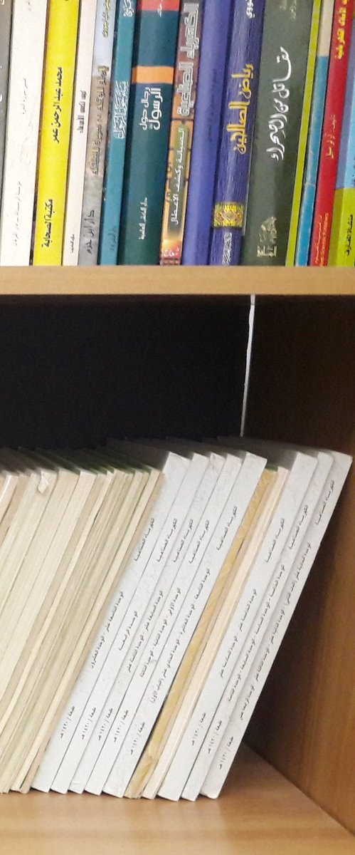 المستعمل الكتاب