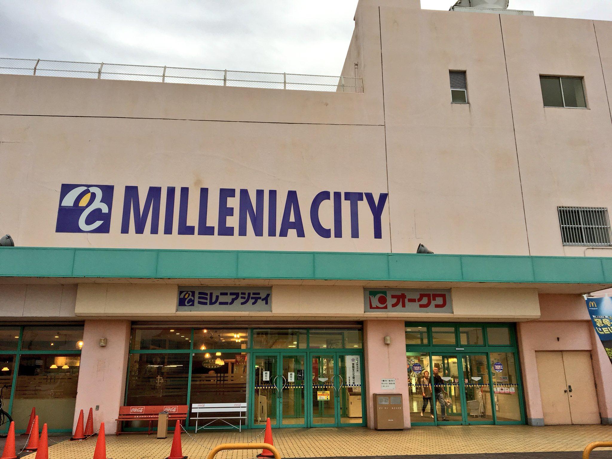 シティ 閉店 ミレニア