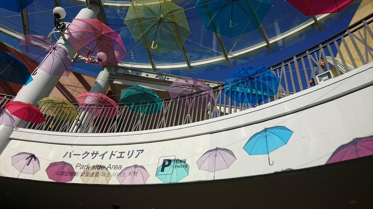描かれているわけじゃないけどこの模様可愛すぎwカラフルな傘を飾ることでできる模様が話題!
