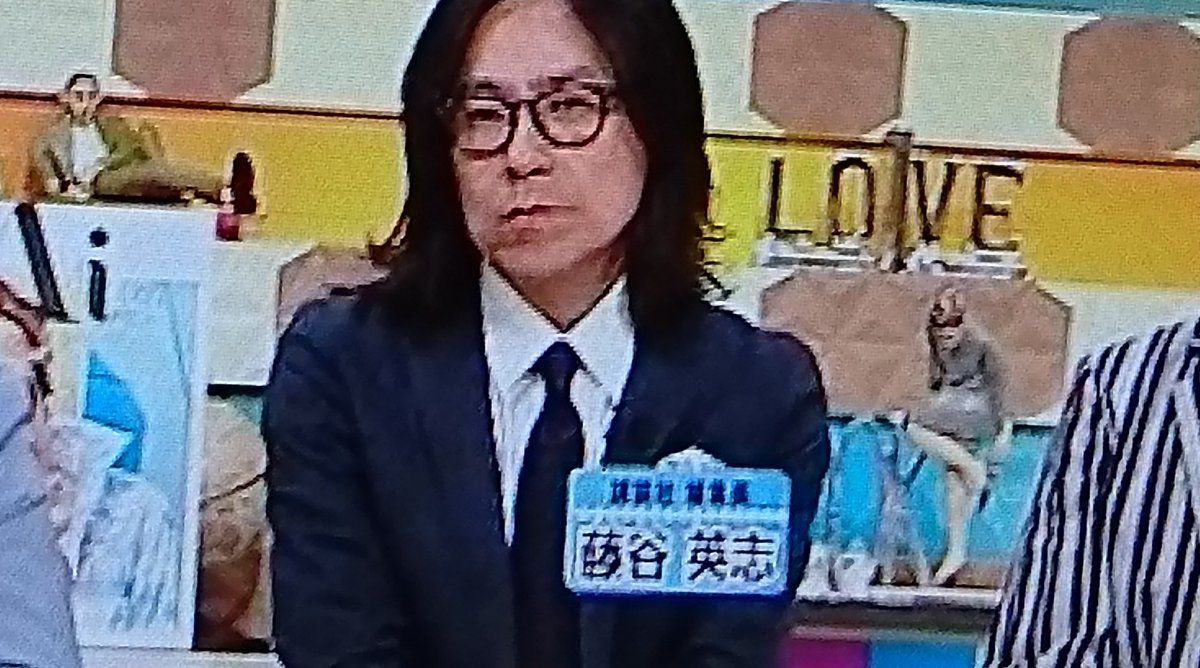 """ビクくん(コマツナ少年) no Twitter: """"講談社編集長 藤谷英志さん ..."""