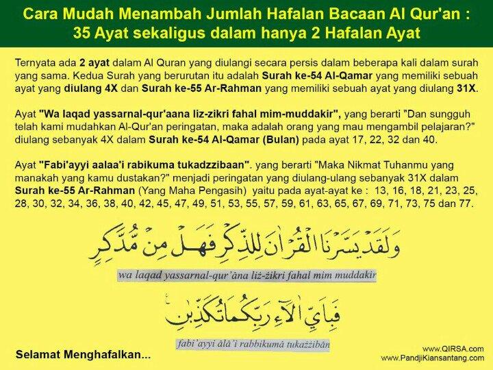 Cara mudah menambah jumlah hafalan Qur'an...coba amalkan sendiri yuk.. Semoga bermanfaat �� https://t.co/y9RJewvNKB