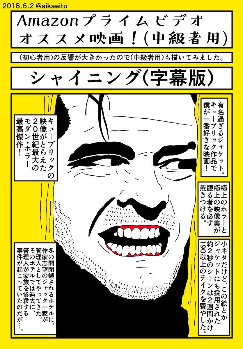 おすすめ 映画 Amazon