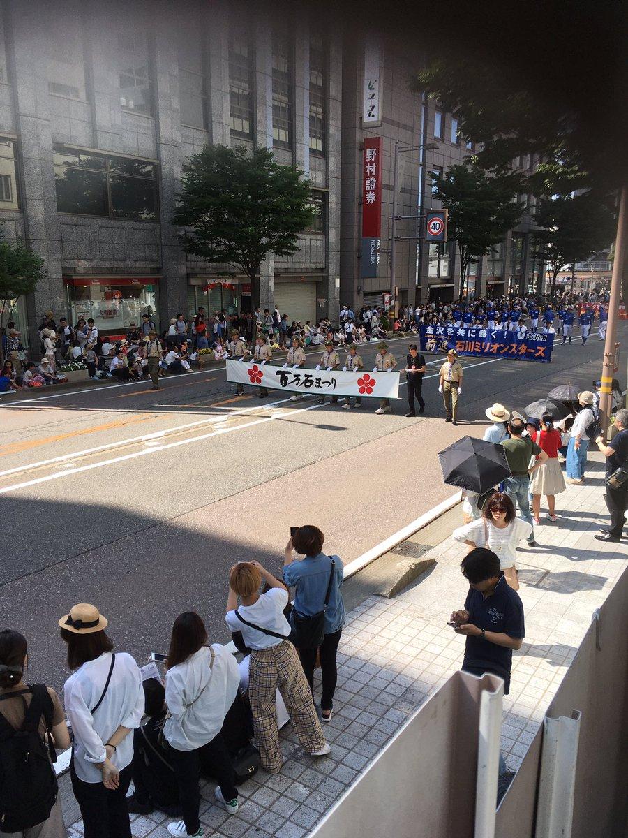 百万石祭 hashtag on Twitter