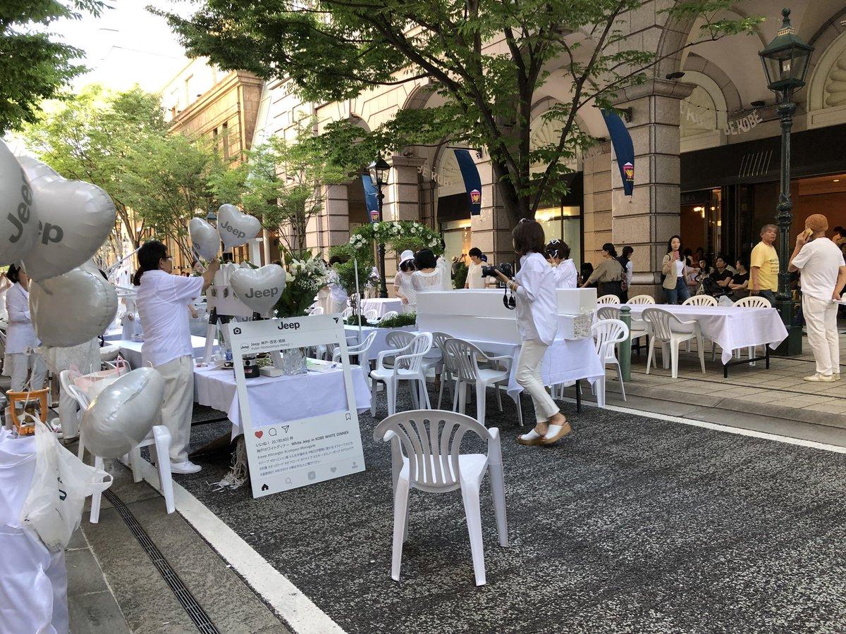 神戸white dinner (@dinnerwhite) | twitter