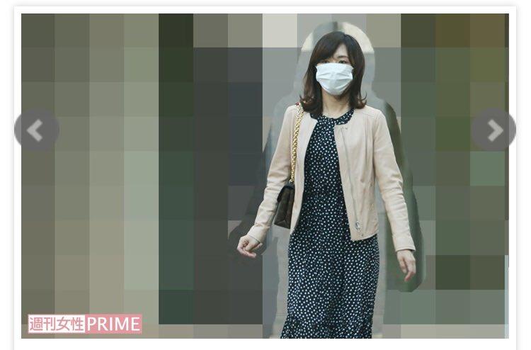 二宮和也 伊藤綾子 妊娠