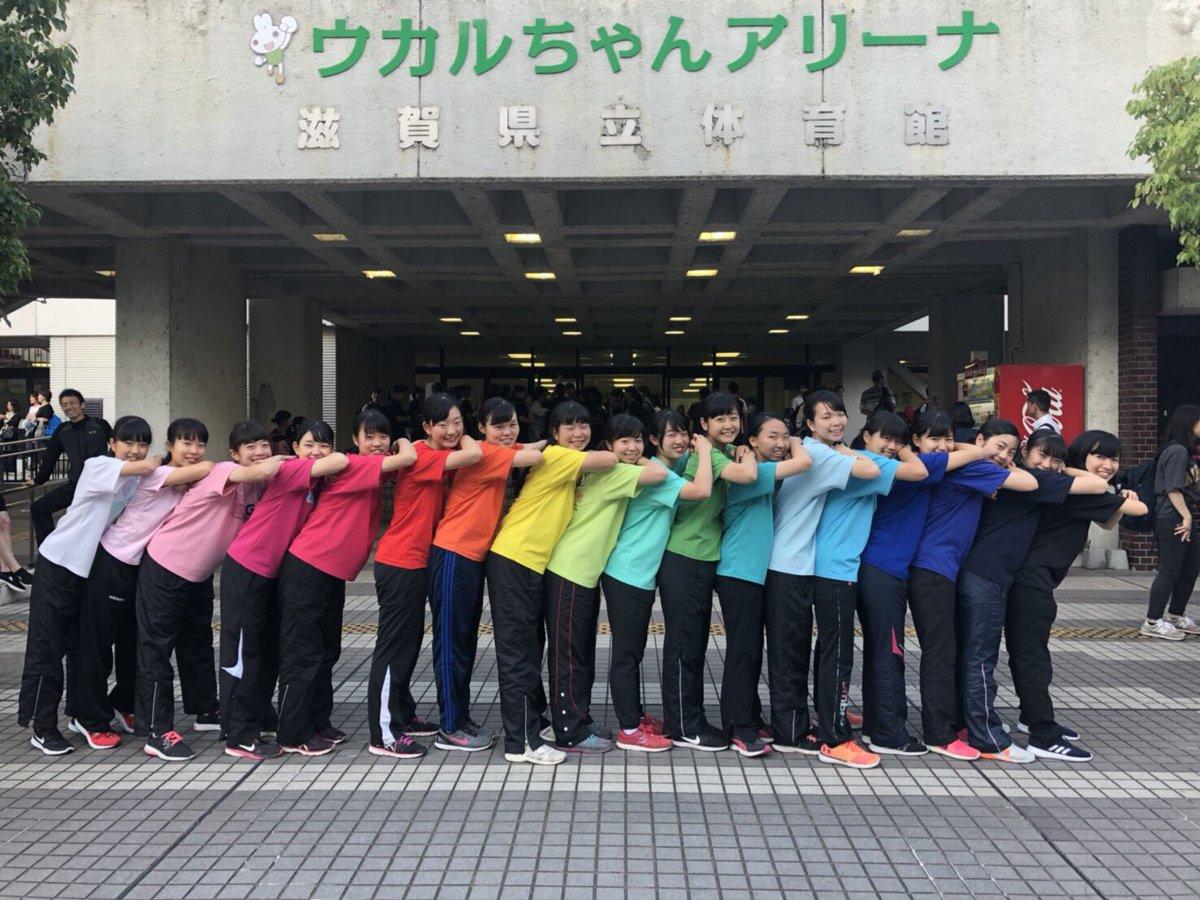 石山 高校