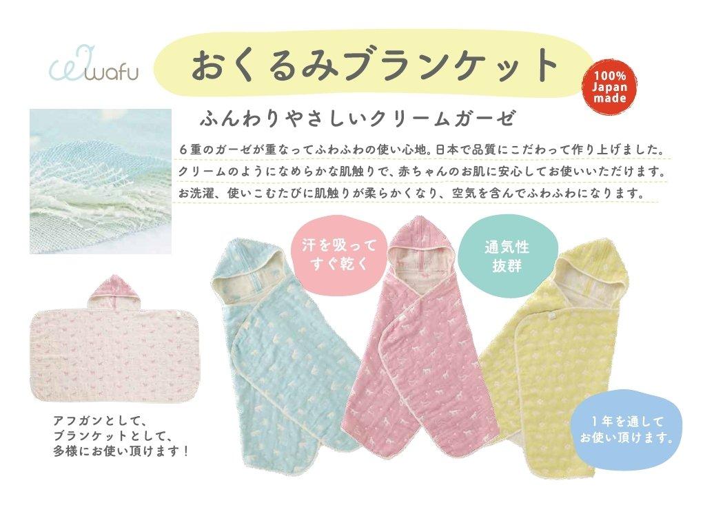 796d5b9c5f5aa ショップにてご確認ください。 <チャックルベビーショップ詳細> http   www.nishiki-ch.co.jp baby shop index.php  …  ベビー  妊娠  ギフトpic.twitter.com  ...