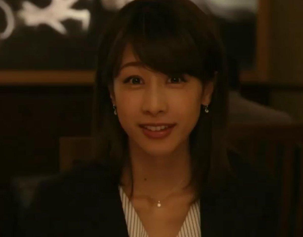 木下香織役を演じる加藤綾子