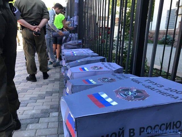 Велика Британія підтримує акцію #SaveOlegSentsov із закликом звільнити українських в'язнів Кремля, - посольство - Цензор.НЕТ 5803