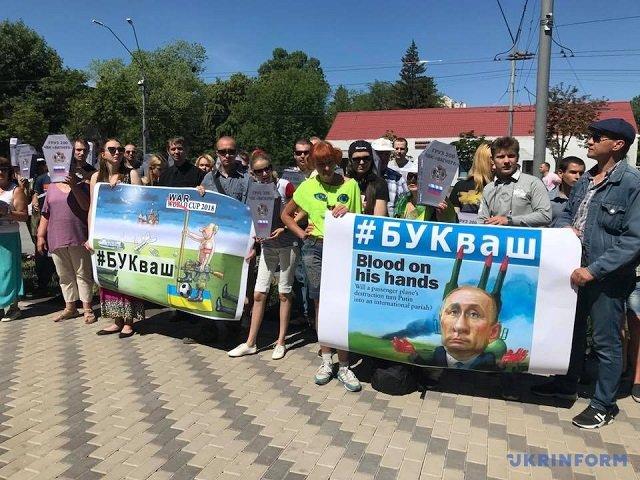 Велика Британія підтримує акцію #SaveOlegSentsov із закликом звільнити українських в'язнів Кремля, - посольство - Цензор.НЕТ 4823