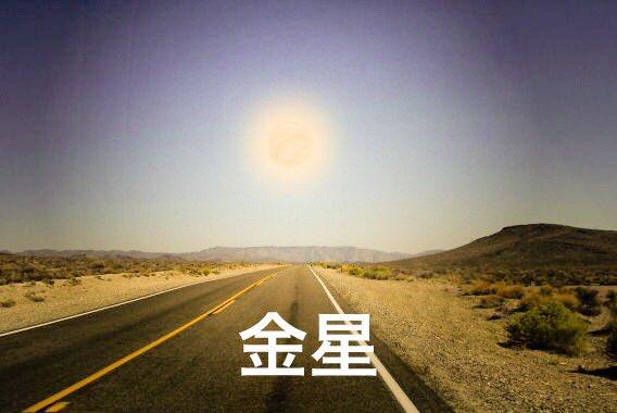 もし月の位置に他の惑星があったら?木星が近すぎてやばいwww