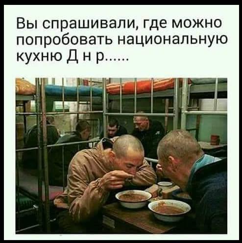 По-человечески понимаю, у нас красиво и безопасно, - Климкин предложил Lufthansa прорекламировать свои рейсы в Киев вместо рейсов в РФ - Цензор.НЕТ 2507