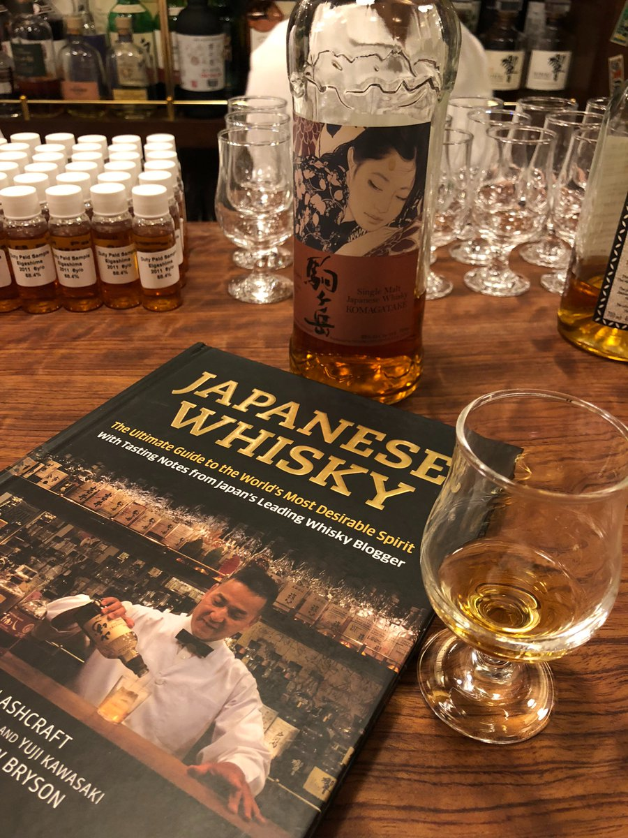 japanese whisky the ultimate guide to the worlds most desirable spirit with tasting notes from japans leading whisky blogger
