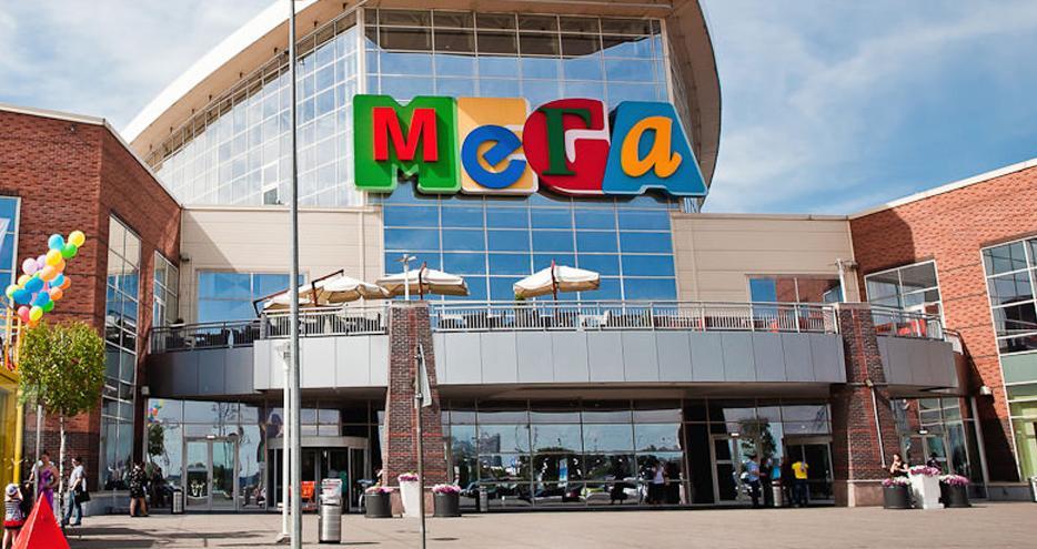 серебристом фото магазина мега в городе москва химки приключениях решил поделиться
