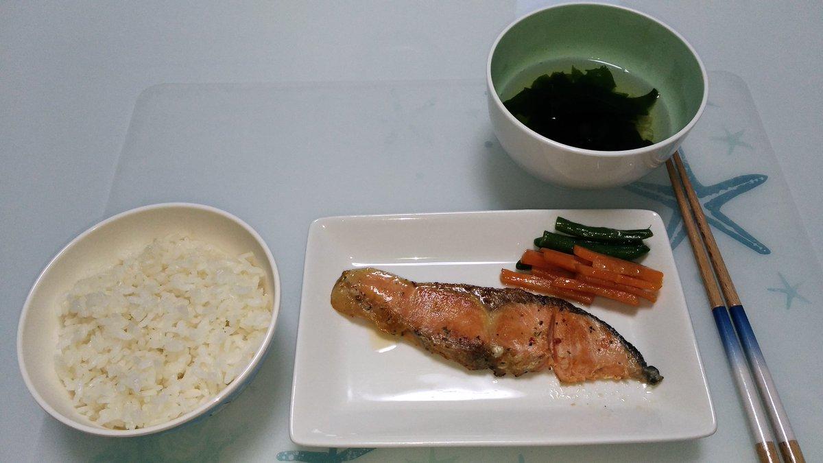 昨日の夕食。 シンプルだけど旨い。  鮭のバジルオリーブ焼き 人参とインゲンのバターソテー ワカメスープ https://t.co/vZiey9r5a8