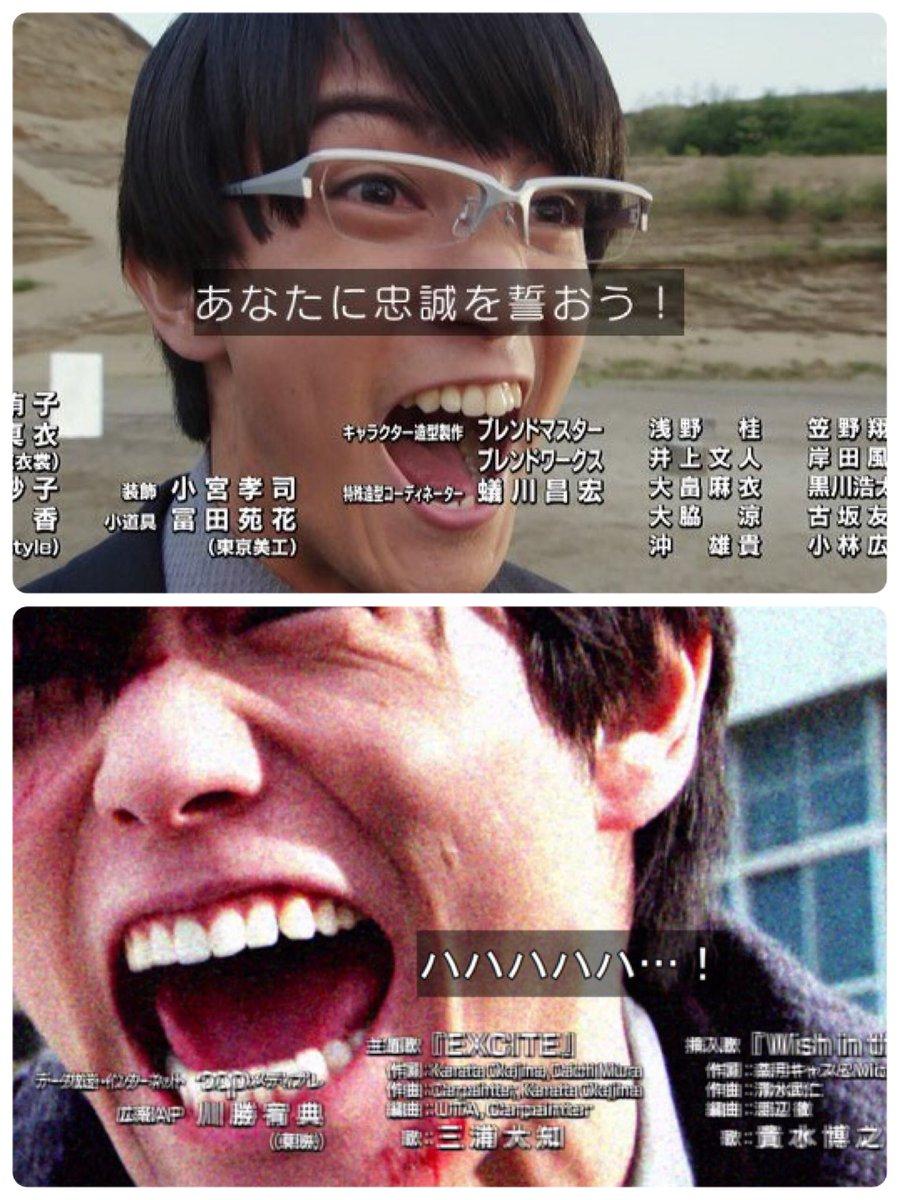 """クロス on Twitter: """"「宝生永夢..."""
