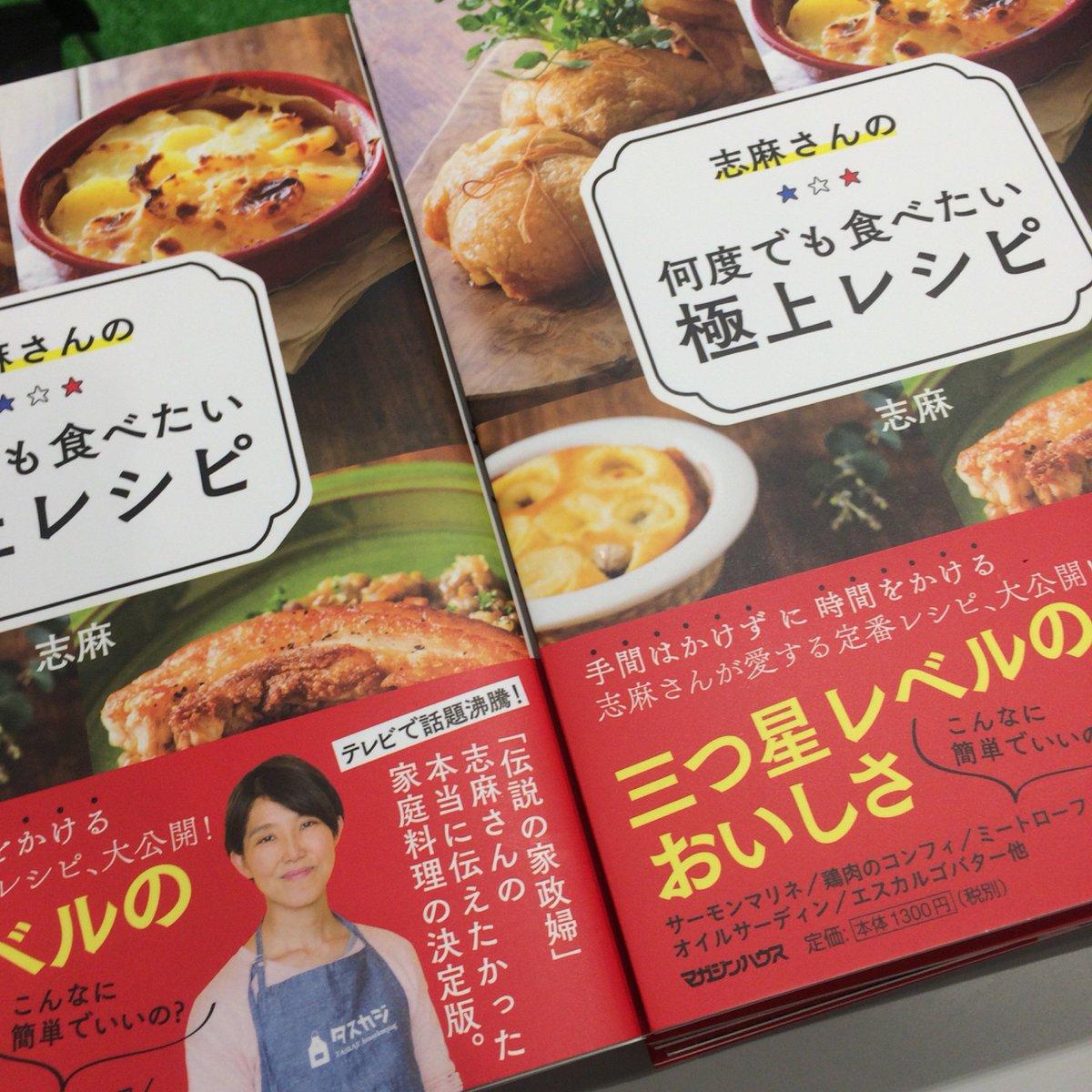 家政婦 渋谷