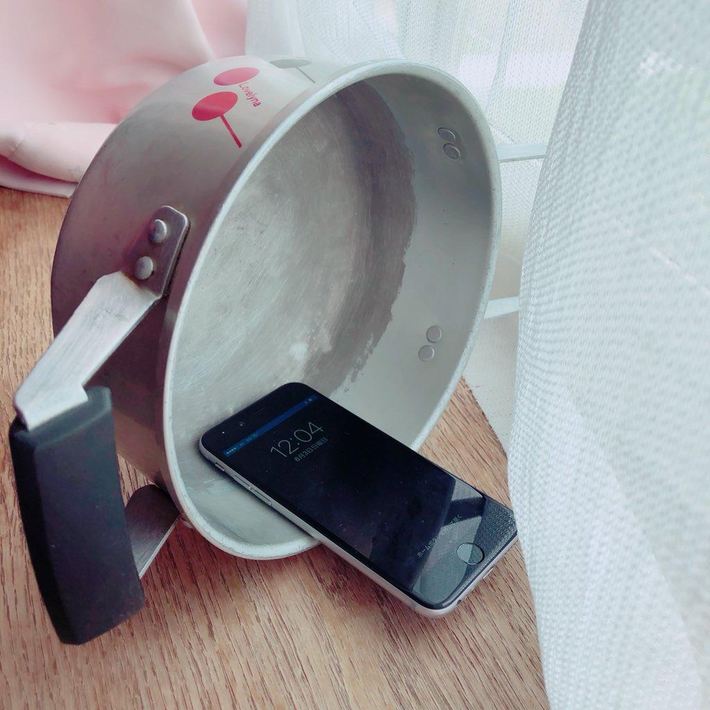 の 悪い 携帯 電波 が