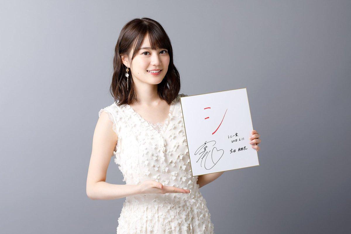 『福田雄一×井上芳雄「グリーン&ブラックス」』 第15話は、6/23(土)深夜0:00! 予告動画は