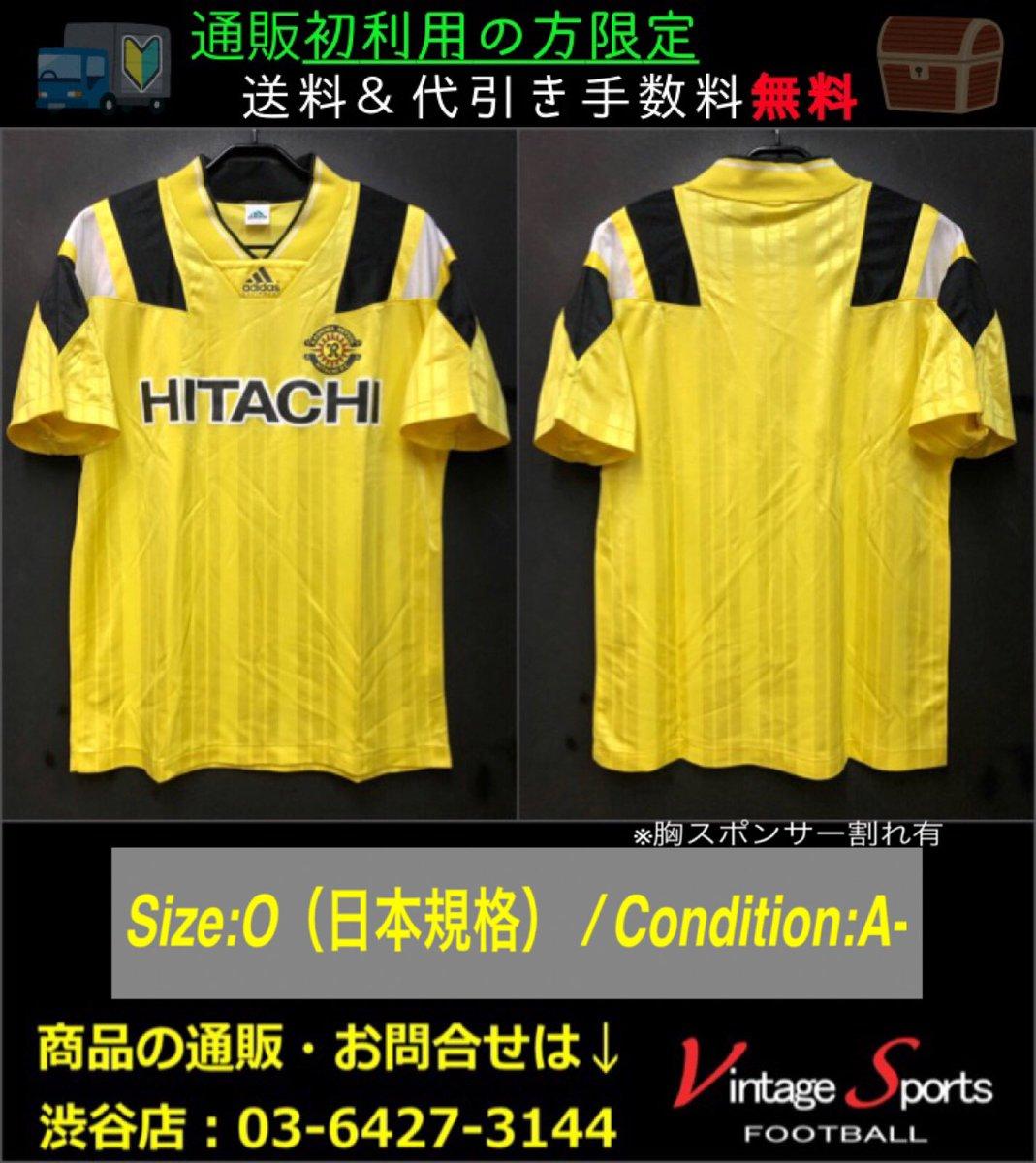 "Vintage Sports Twitterren: ""【商品情報】渋谷店 / 03-6427-3144 ..."