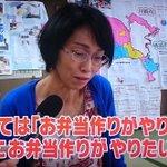 マガジン 東京 【TBS】「噂の!東京マガジン」視聴率がいいのに…BS移行の不思議|日刊ゲンダイDIGITAL