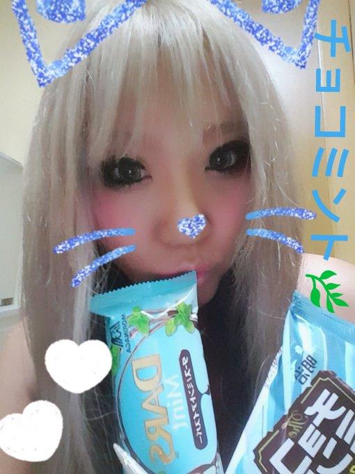 チョコミント好きすぎる♡ 今日天気も良いし気分上がる!  本日も出勤です( ゚∀゚)ノ 23時までお待ちしてます♡ https://t.co/KYFXU7u0fp