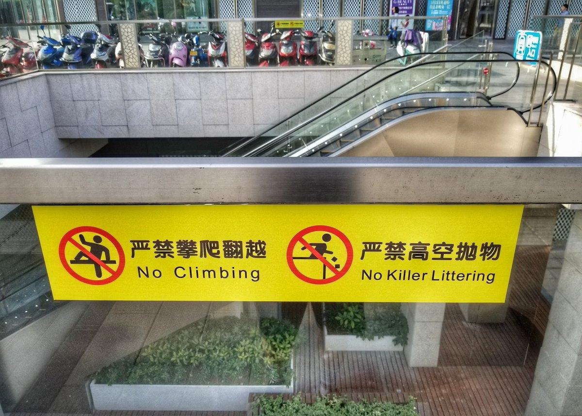 Chinglish - YouTube