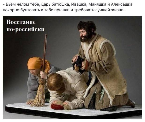 Мітинги проти підвищення пенсійного віку відбулись сьогодні у багатьох містах Росії - Цензор.НЕТ 6883